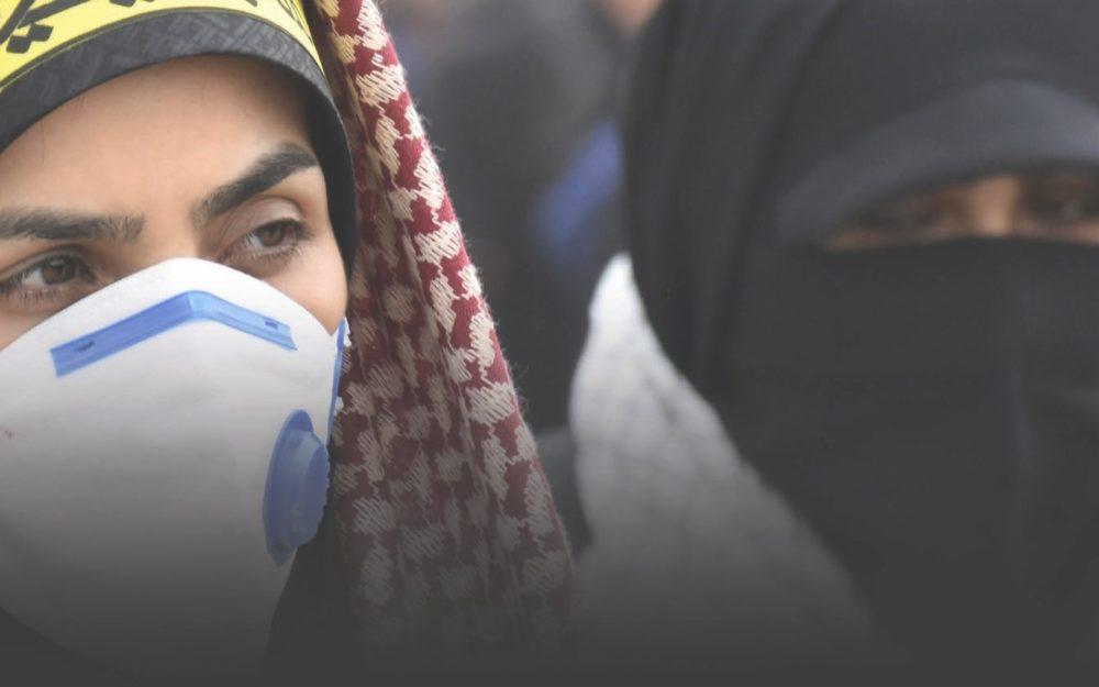 IRAK: D'UN RÉGIME DE PEUR À LA SOCIÉTÉ EN RÉBELLION. REGARDS SUR LES SOULÈVEMENTS DE 2019-2020